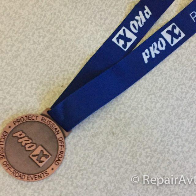 Медаль Ладога-Трофи 2016